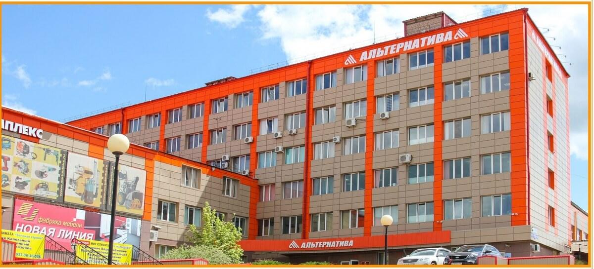 Завод Альтернатива в Октябрьском