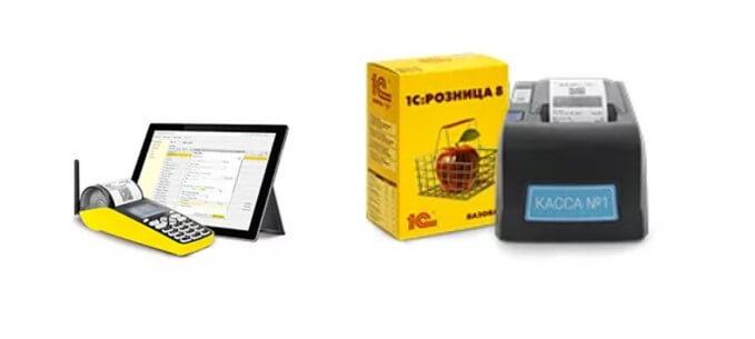 Автоматизация и управление учетом на базе продуктов 1С