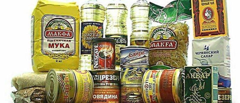 Оптима — оптовая база продуктов питания
