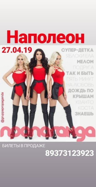 Концерт пропаганда Октябрьский