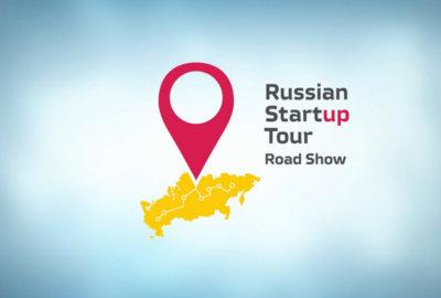 Поддержка предпринимательства — Стартап тур в Башкортостане