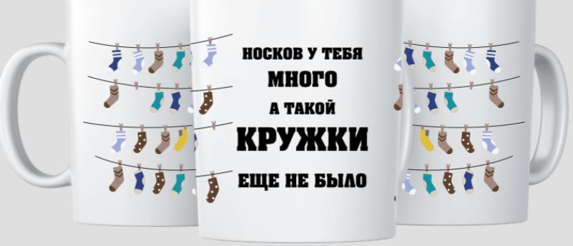 Кружки с логотипом на заказ в Октябрьском